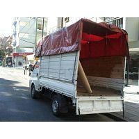 FLETES Y MUDANZAS 156 2823751.//..45543206