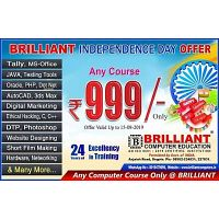 Any Offered Course For Rs 999 Only